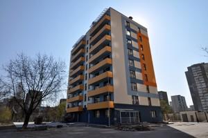 Квартира B-95621, Богатырская, 6б, Киев - Фото 4