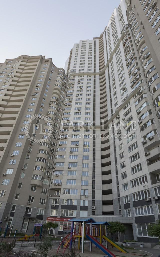 Квартира Z-1480882, Княжий Затон, 21, Киев - Фото 4