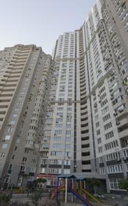 Квартира Z-1480882, Княжий Затон, 21, Київ - Фото 4