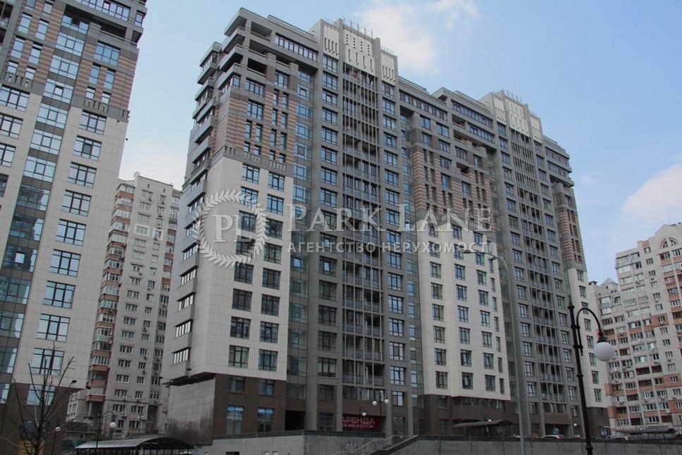 Квартира ул. Драгомирова Михаила, 12, Киев, B-98040 - Фото 1