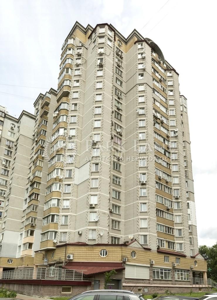 Офис, ул. Амосова Николая, Киев, Z-458074 - Фото 1