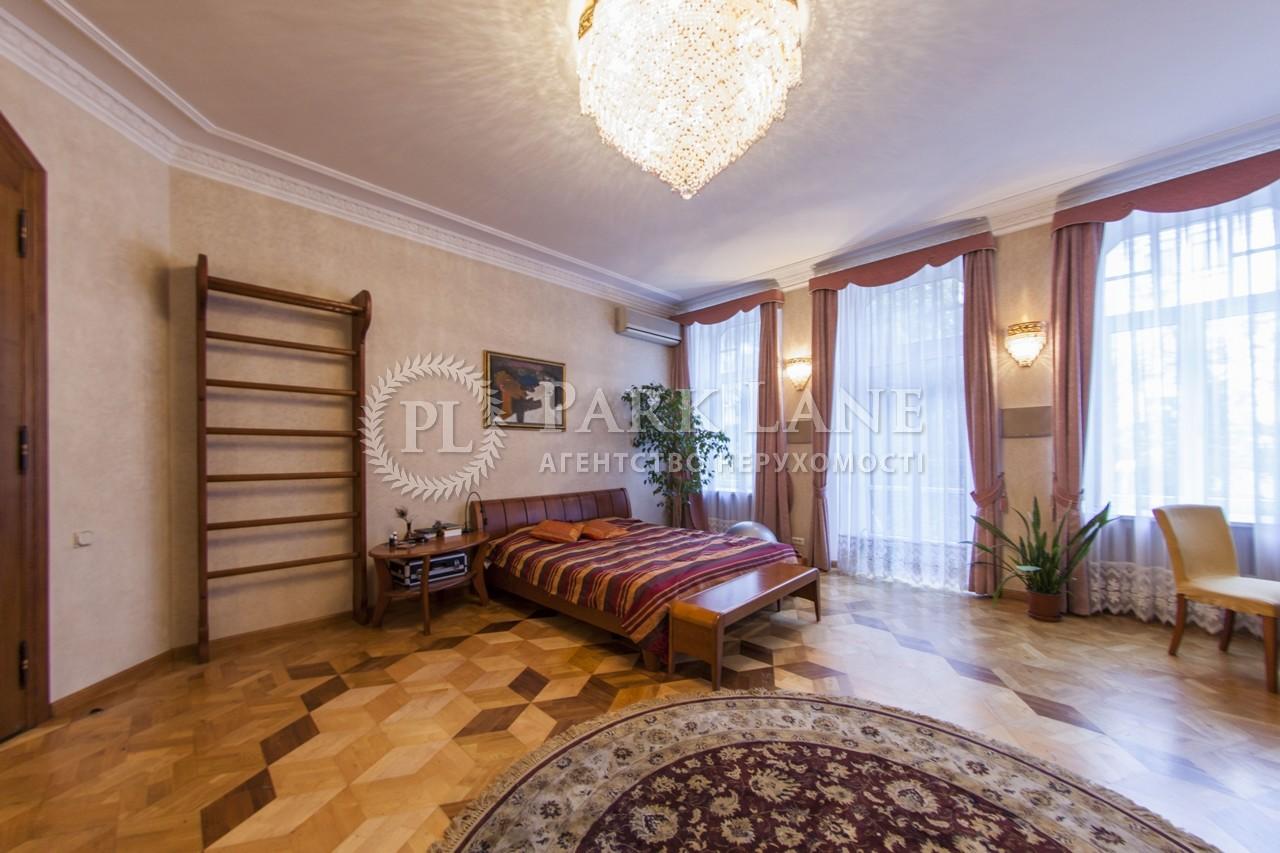 Квартира ул. Обсерваторная, 17, Киев, Z-875699 - Фото 6