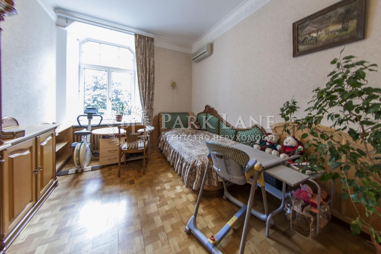 Квартира ул. Обсерваторная, 17, Киев, Z-875699 - Фото 8