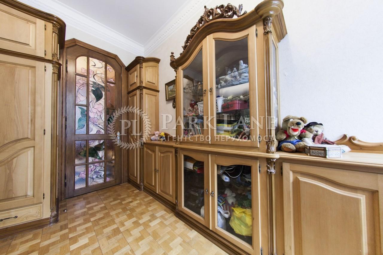 Квартира ул. Обсерваторная, 17, Киев, Z-875699 - Фото 9