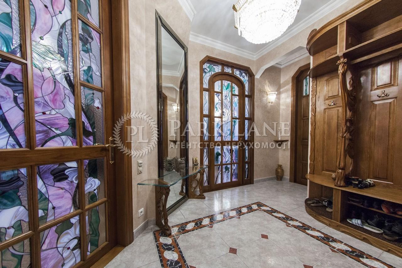 Квартира ул. Обсерваторная, 17, Киев, Z-875699 - Фото 16
