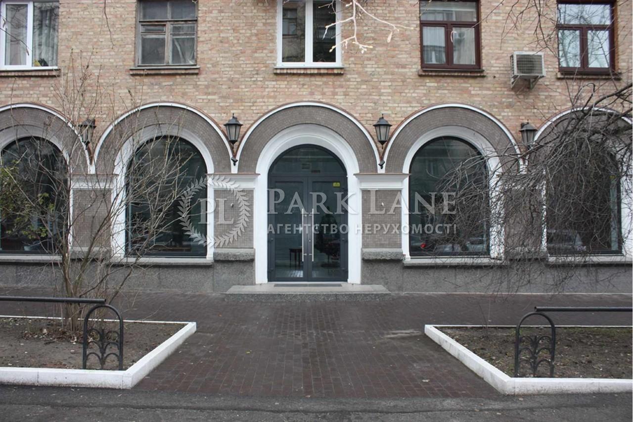 Квартира ул. Первомайского Леонида, 4, Киев, R-37369 - Фото 2