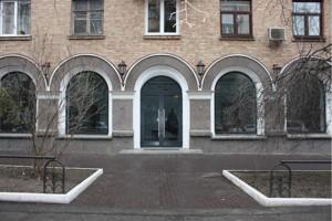 Квартира B-81778, Первомайского Леонида, 4, Киев - Фото 6