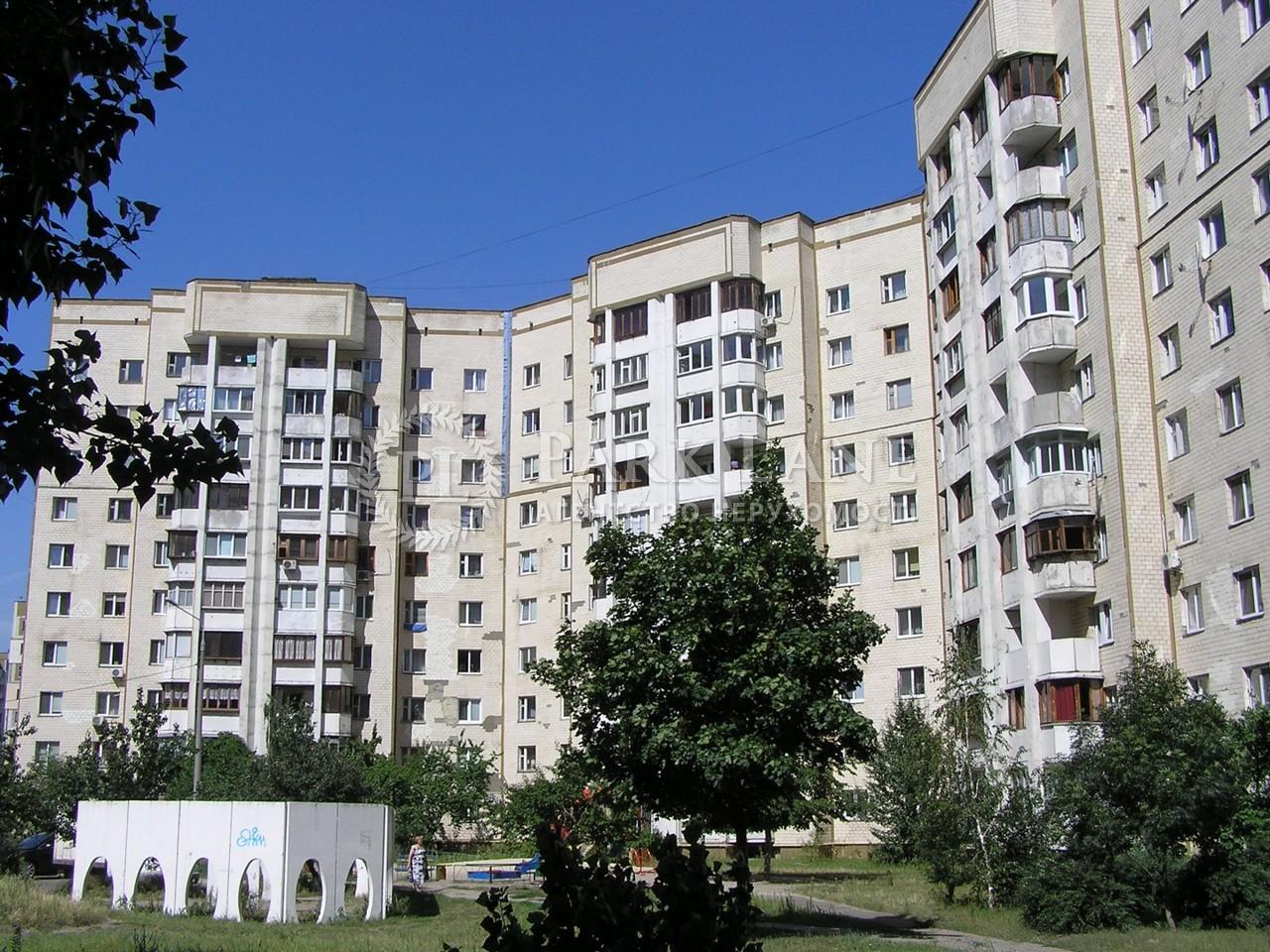 Квартира вул. Бальзака Оноре де, 75, Київ, B-102657 - Фото 32