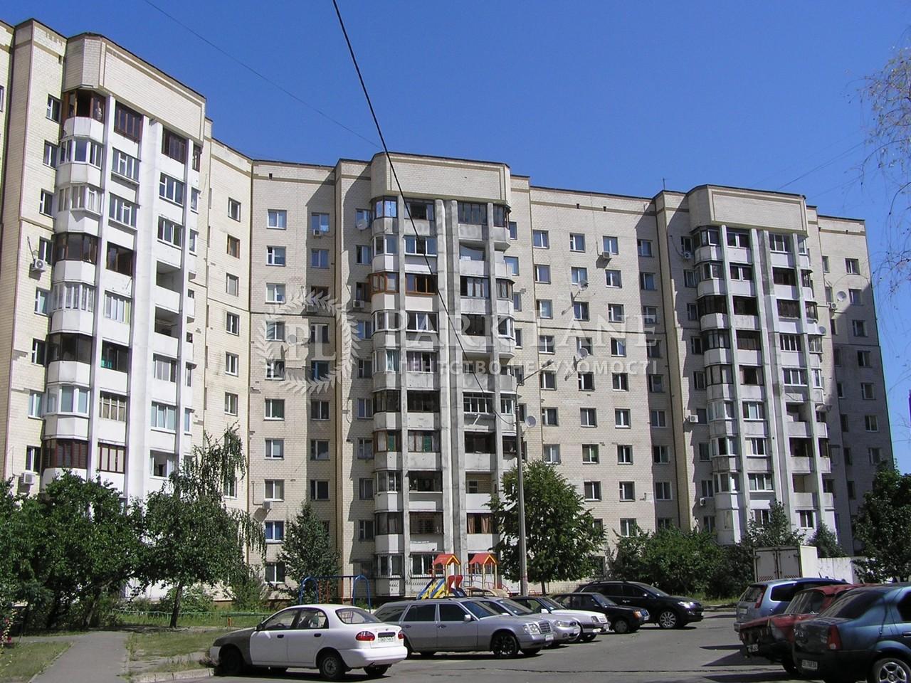 Квартира вул. Бальзака Оноре де, 75, Київ, B-102657 - Фото 33