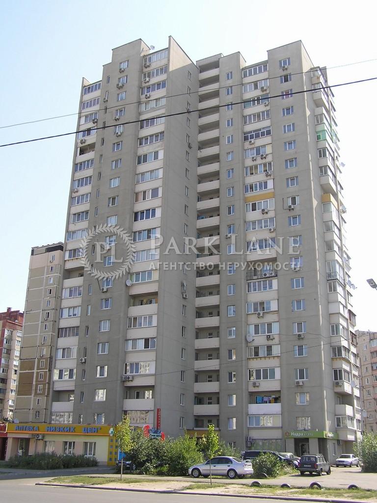 Квартира ул. Бальзака Оноре де, 80, Киев, Z-339527 - Фото 12