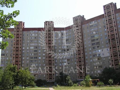 Квартира, D-31296, 84а