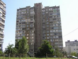 Квартира J-30220, Бальзака Оноре де, 91/29, Київ - Фото 2