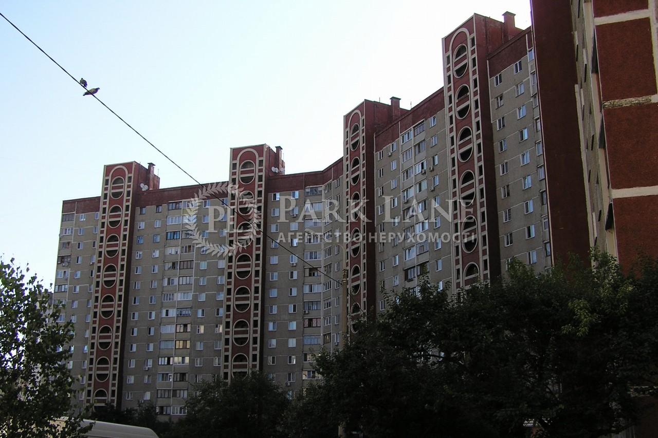 Квартира ул. Бальзака Оноре де, 92а, Киев, Z-788637 - Фото 1