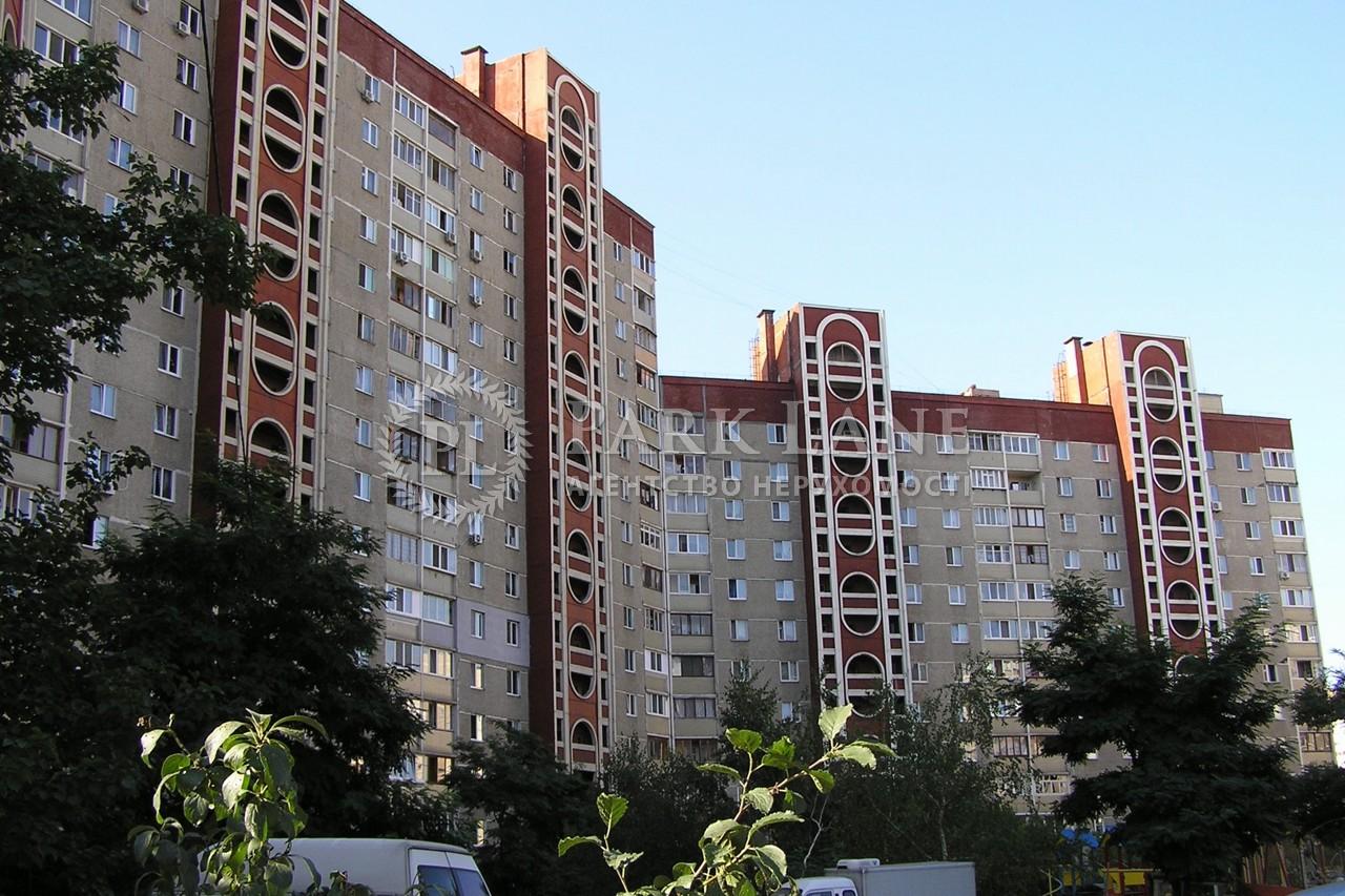 Квартира ул. Бальзака Оноре де, 92а, Киев, Z-788637 - Фото 2