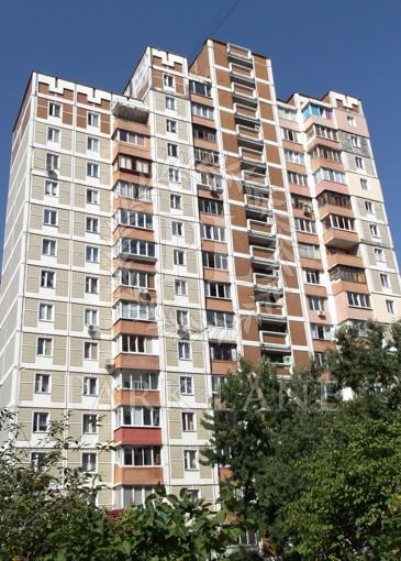 Квартира, Z-383576, 12