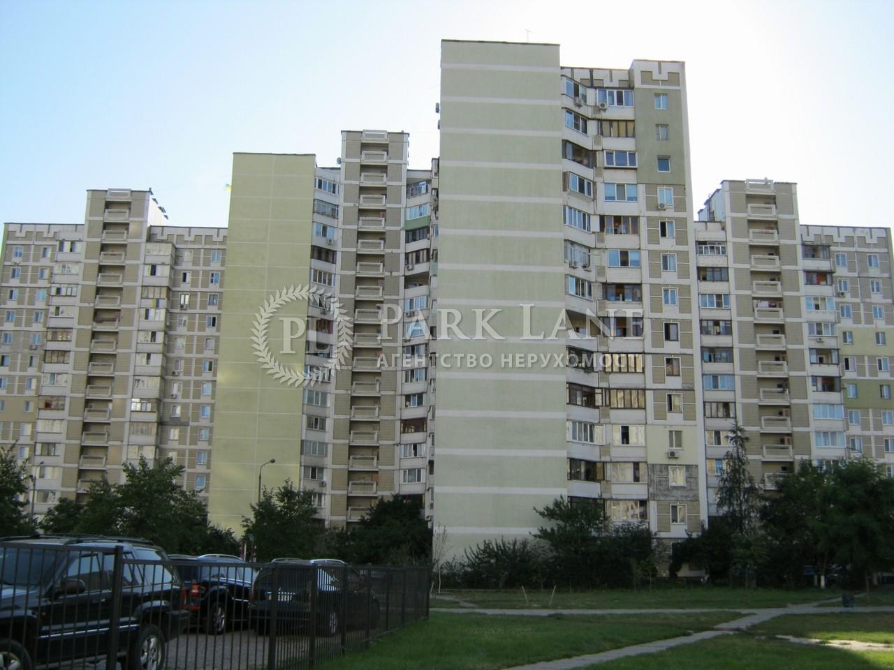 Квартира ул. Драгоманова, 23а, Киев, B-81850 - Фото 1
