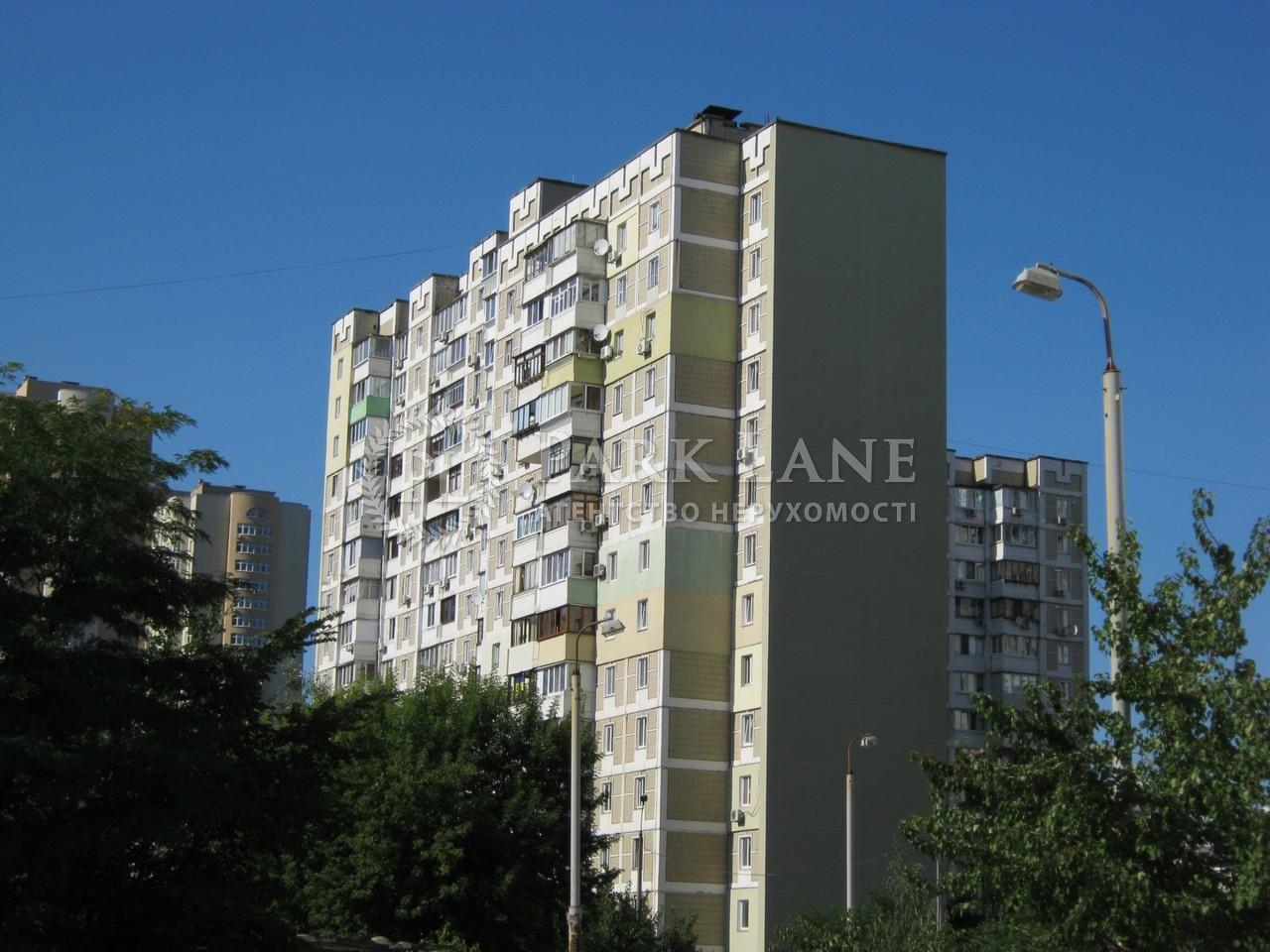 Квартира ул. Драгоманова, 23а, Киев, B-81850 - Фото 26