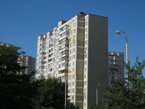 Квартира B-81850, Драгоманова, 23а, Киев - Фото 2