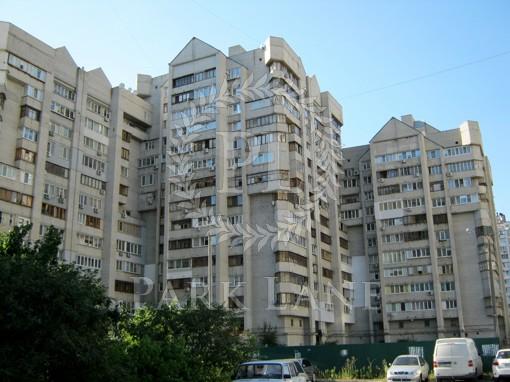 Квартира Драгоманова, 23б, Киев, Z-751363 - Фото