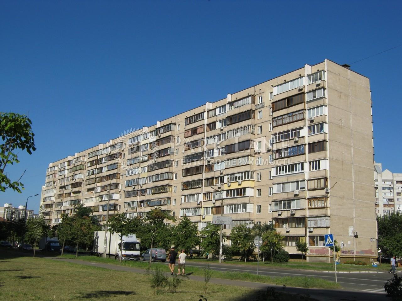 Квартира ул. Драгоманова, 25, Киев, Z-132076 - Фото 1