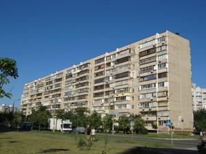Коммерческая недвижимость, B-97685, Драгоманова, Дарницкий район