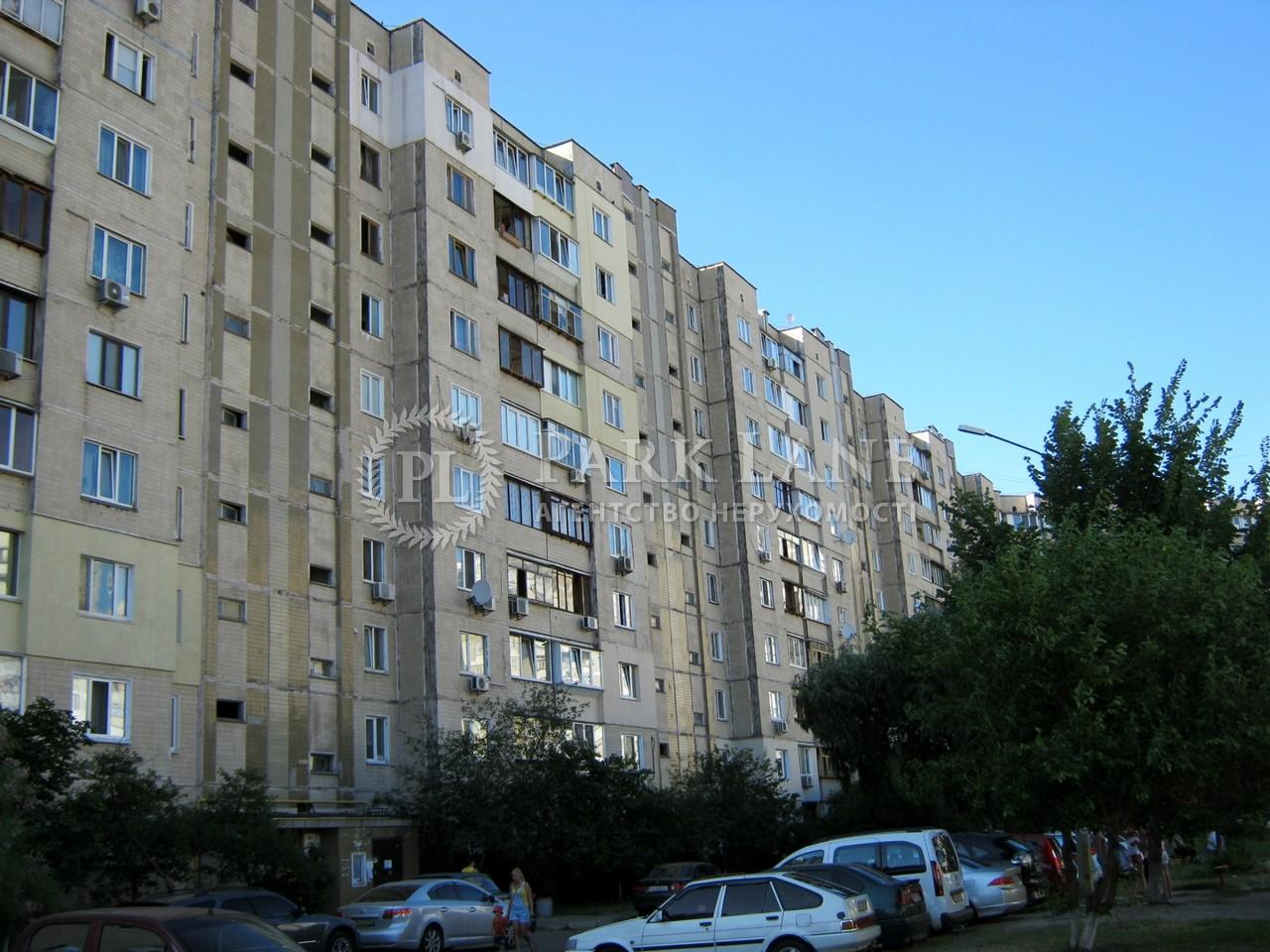 Квартира ул. Драгоманова, 25, Киев, Z-132076 - Фото 4
