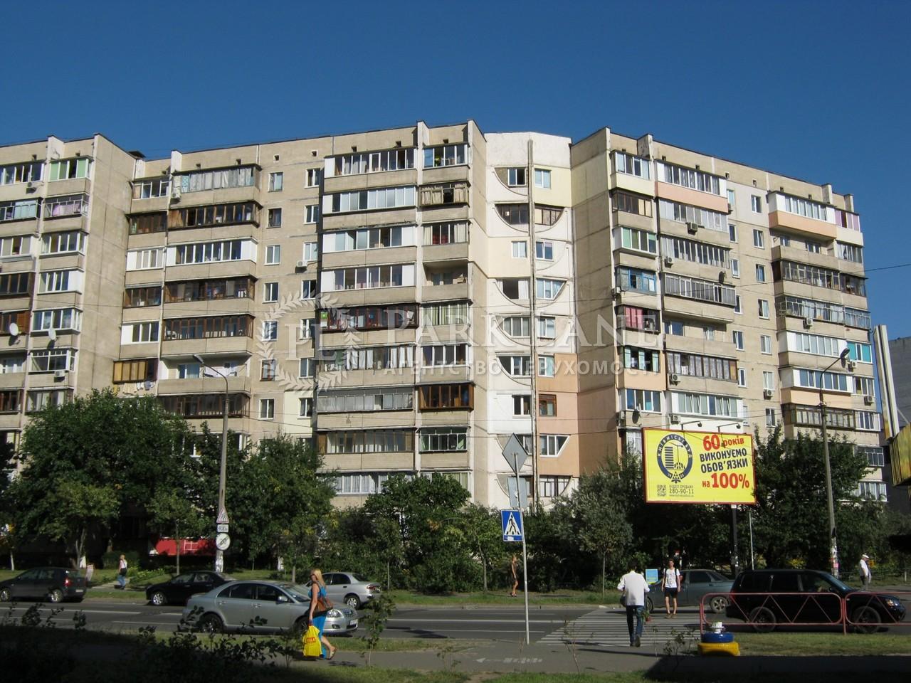 Нежитлове приміщення, вул. Драгоманова, Київ, J-27091 - Фото 1