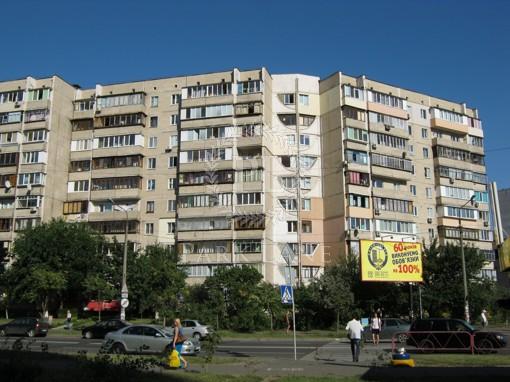 Нежилое помещение, Драгоманова, Киев, J-27090 - Фото