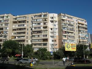 Коммерческая недвижимость, B-98216, Драгоманова, Дарницкий район