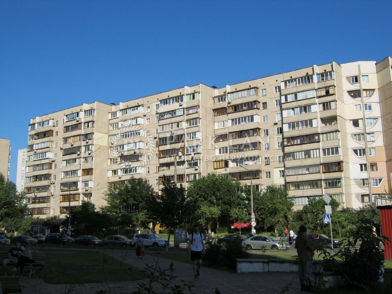 Нежитлове приміщення, вул. Драгоманова, Київ, J-27091 - Фото 6