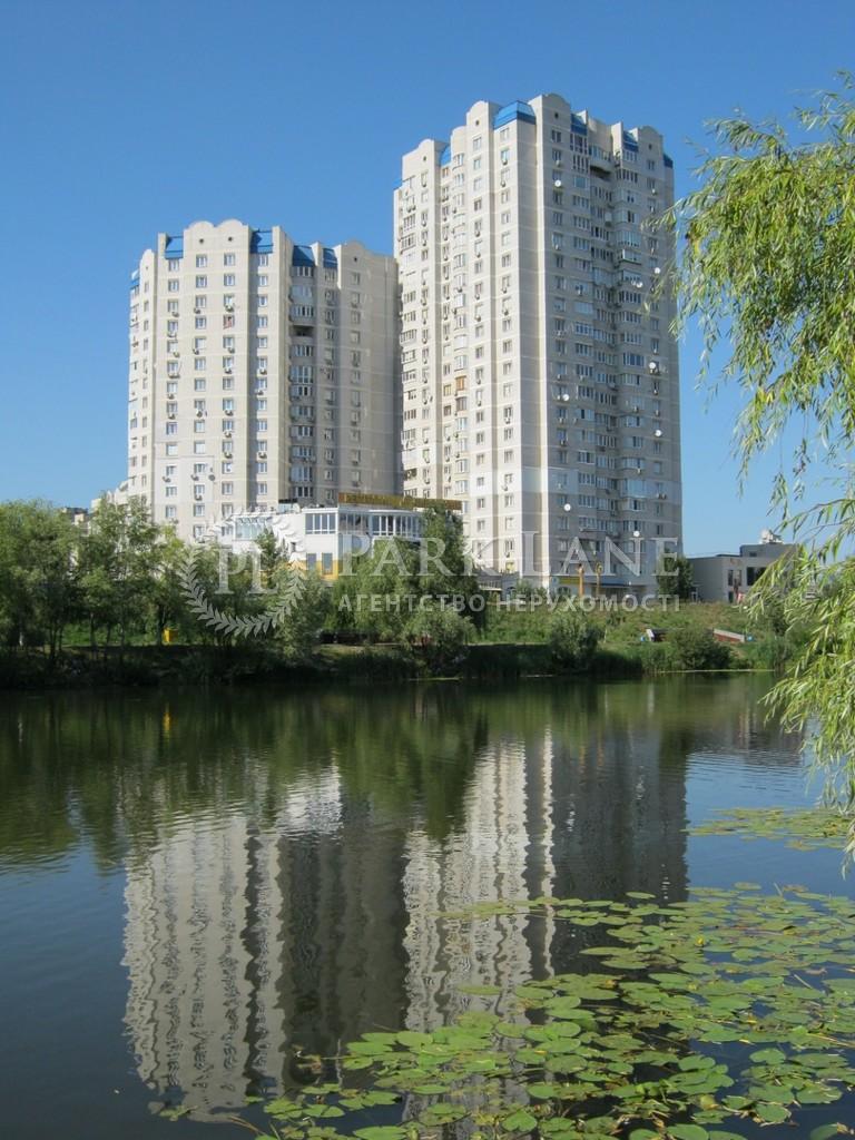 Квартира ул. Драгоманова, 31б, Киев, R-27554 - Фото 13