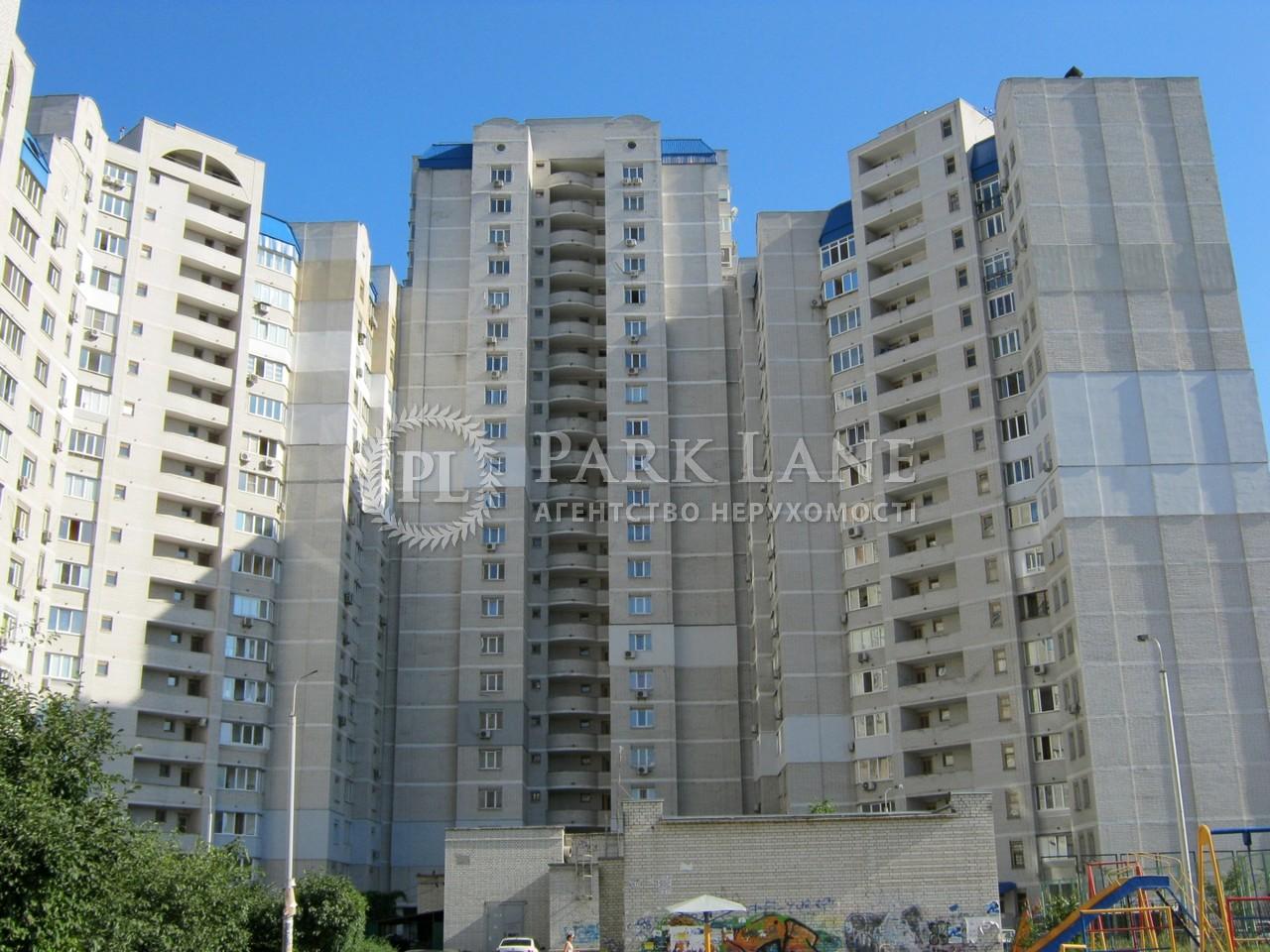 Квартира ул. Драгоманова, 31б, Киев, R-27554 - Фото 15