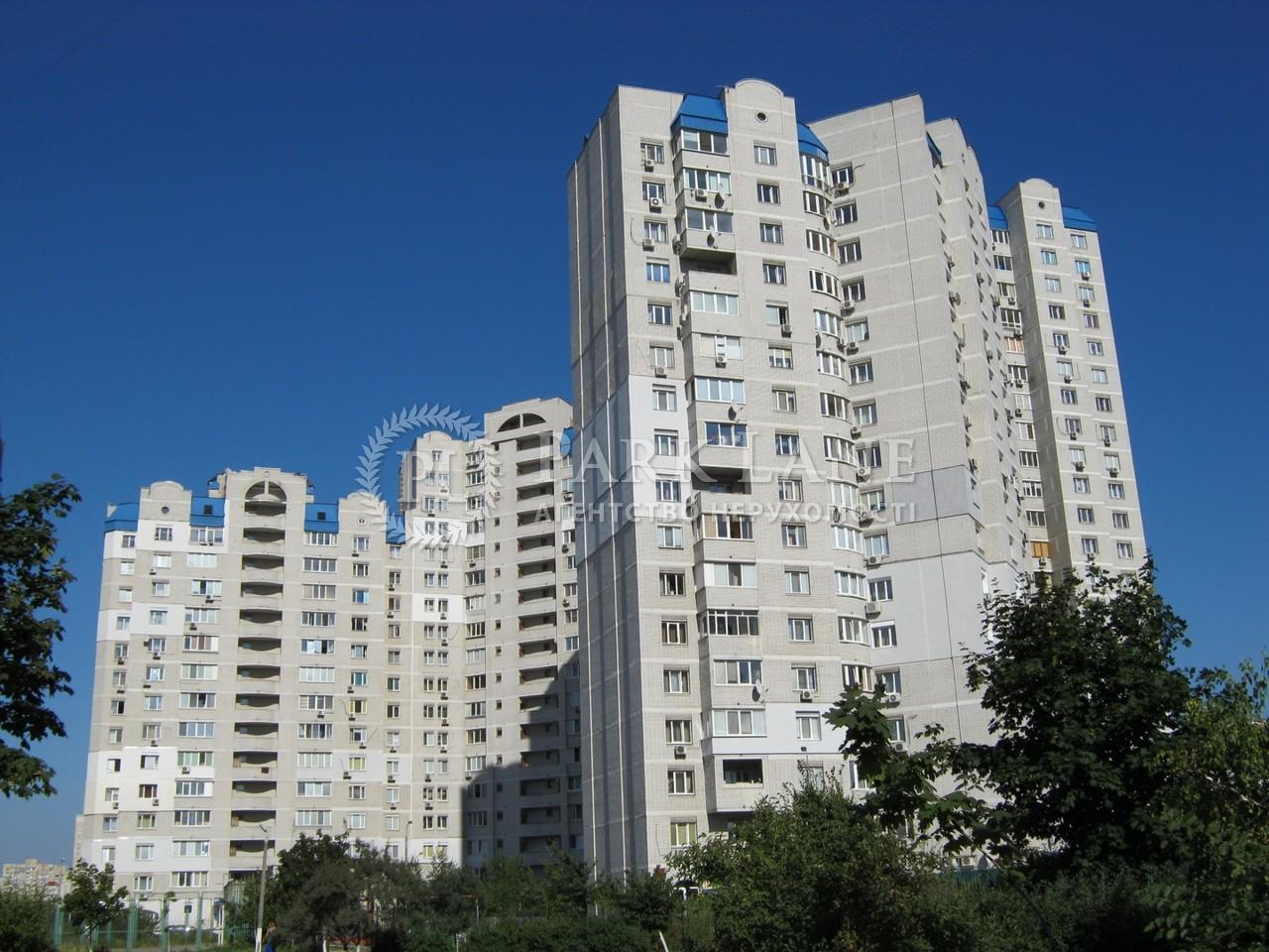 Квартира ул. Драгоманова, 31б, Киев, R-27554 - Фото 1