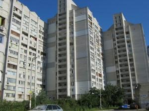 Коммерческая недвижимость, R-19424, Драгоманова, Дарницкий район