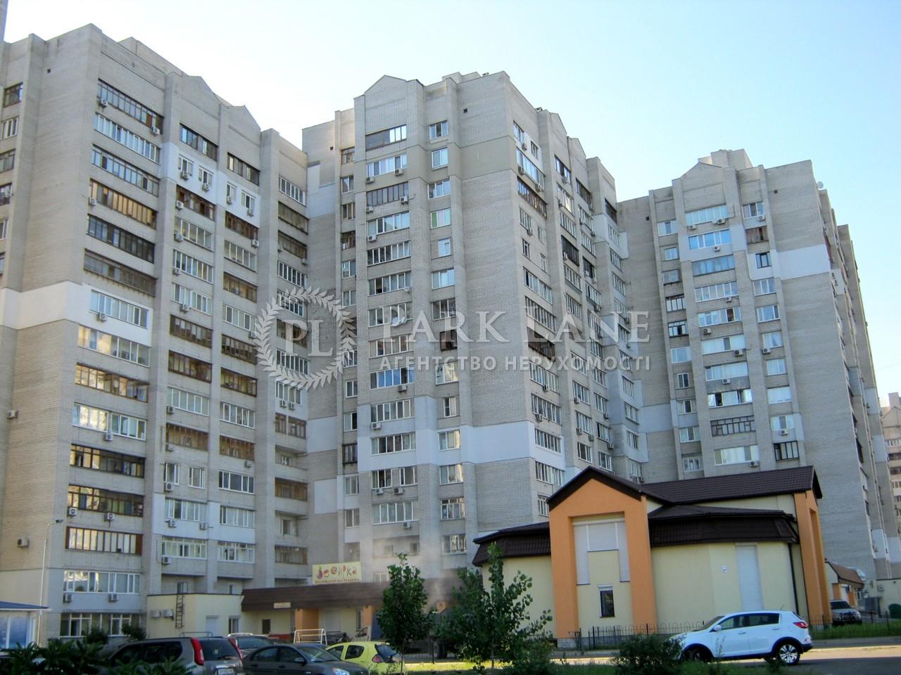 Нежилое помещение, Драгоманова, Киев, R-19424 - Фото 8