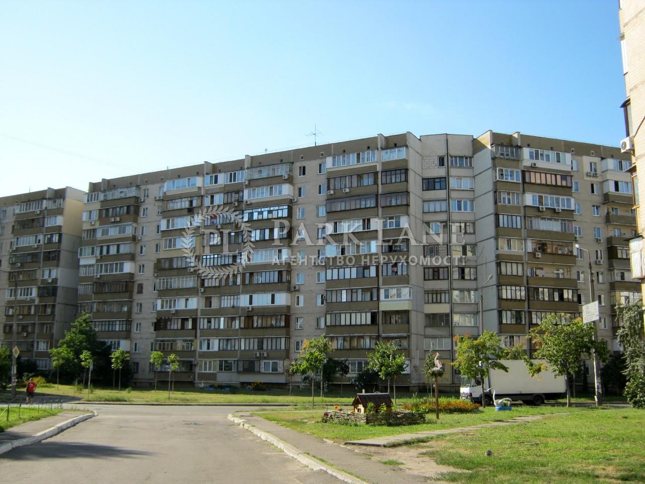 Квартира ул. Драгоманова, 42, Киев, X-2570 - Фото 1
