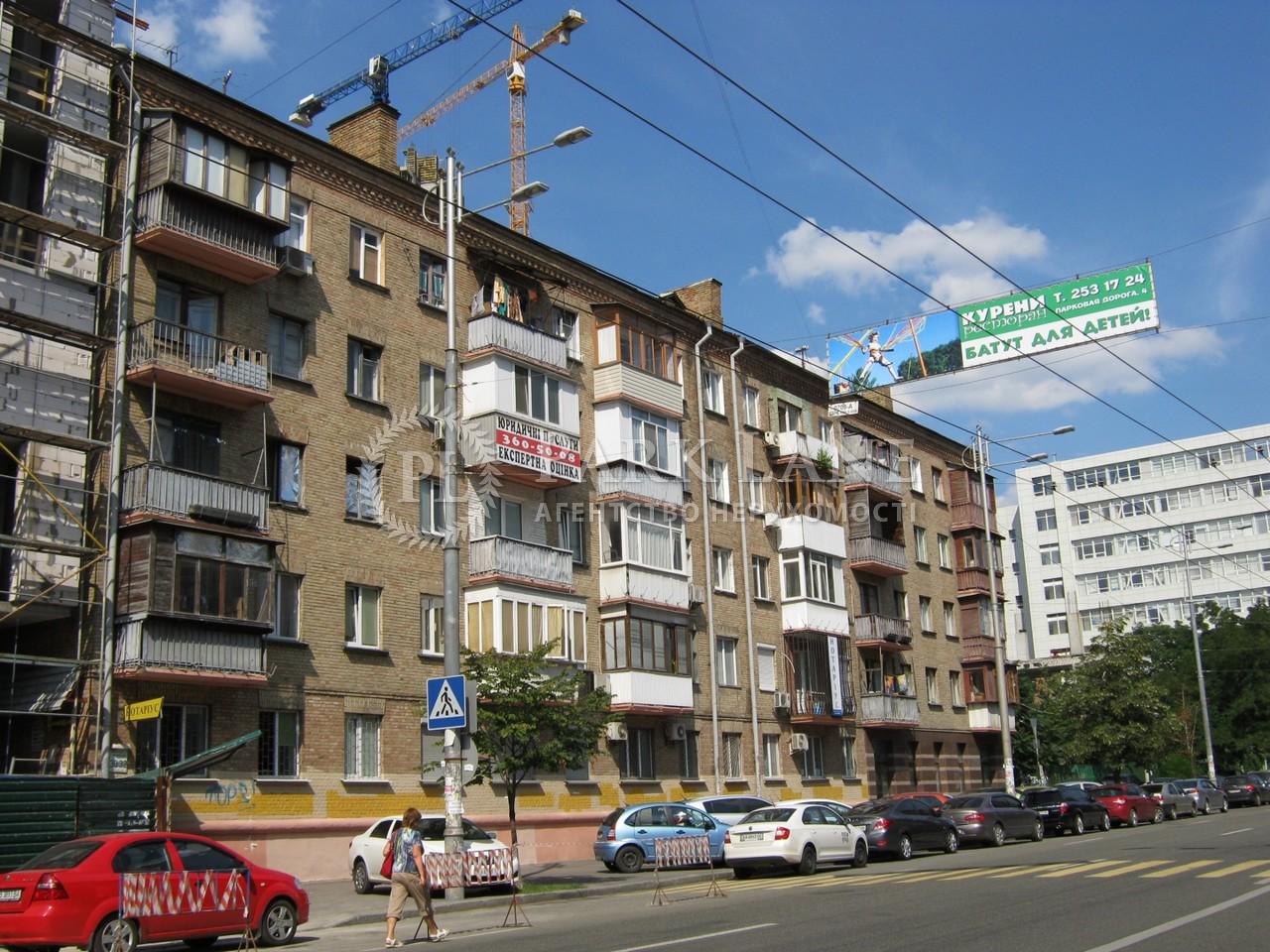 Квартира вул. Жилянська, 30/32, Київ, F-41507 - Фото 1