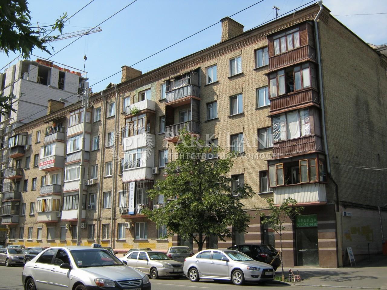 Квартира вул. Жилянська, 30/32, Київ, F-41507 - Фото 3