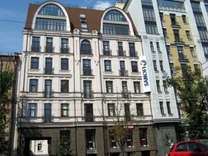 Бізнес-центр, B-100033, Жилянська, Київ - Фото 5