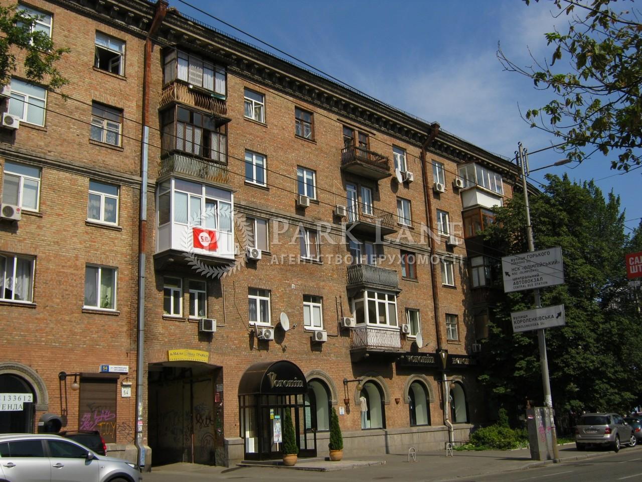 Квартира вул. Жилянська, 54, Київ, A-98923 - Фото 6