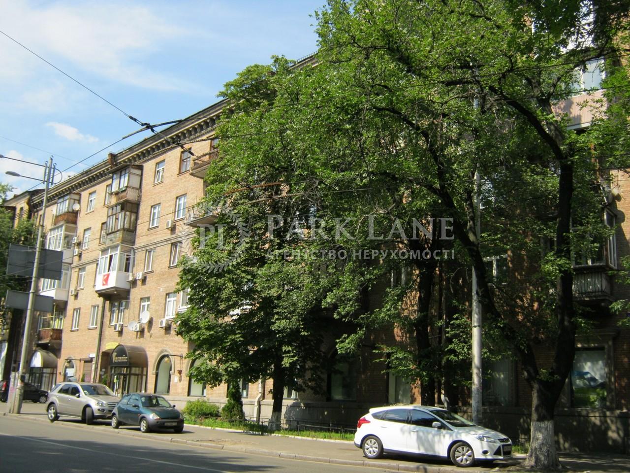 Квартира вул. Жилянська, 54, Київ, A-98923 - Фото 7