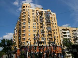 Квартира J-20452, Паньківська, 27/78, Київ - Фото 1
