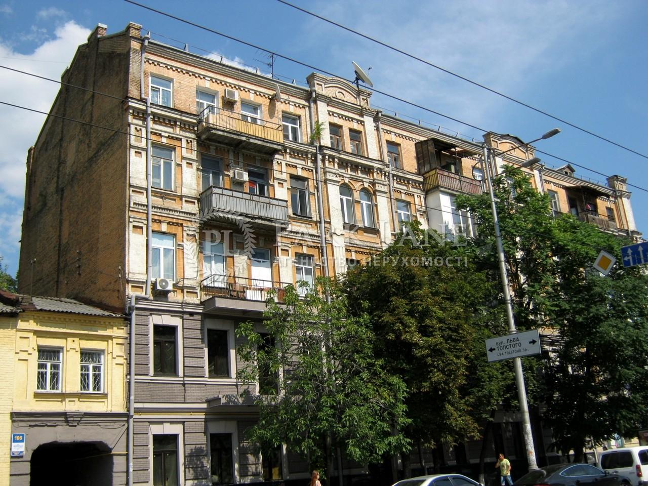 Квартира ул. Жилянская, 104/24, Киев, D-35889 - Фото 15