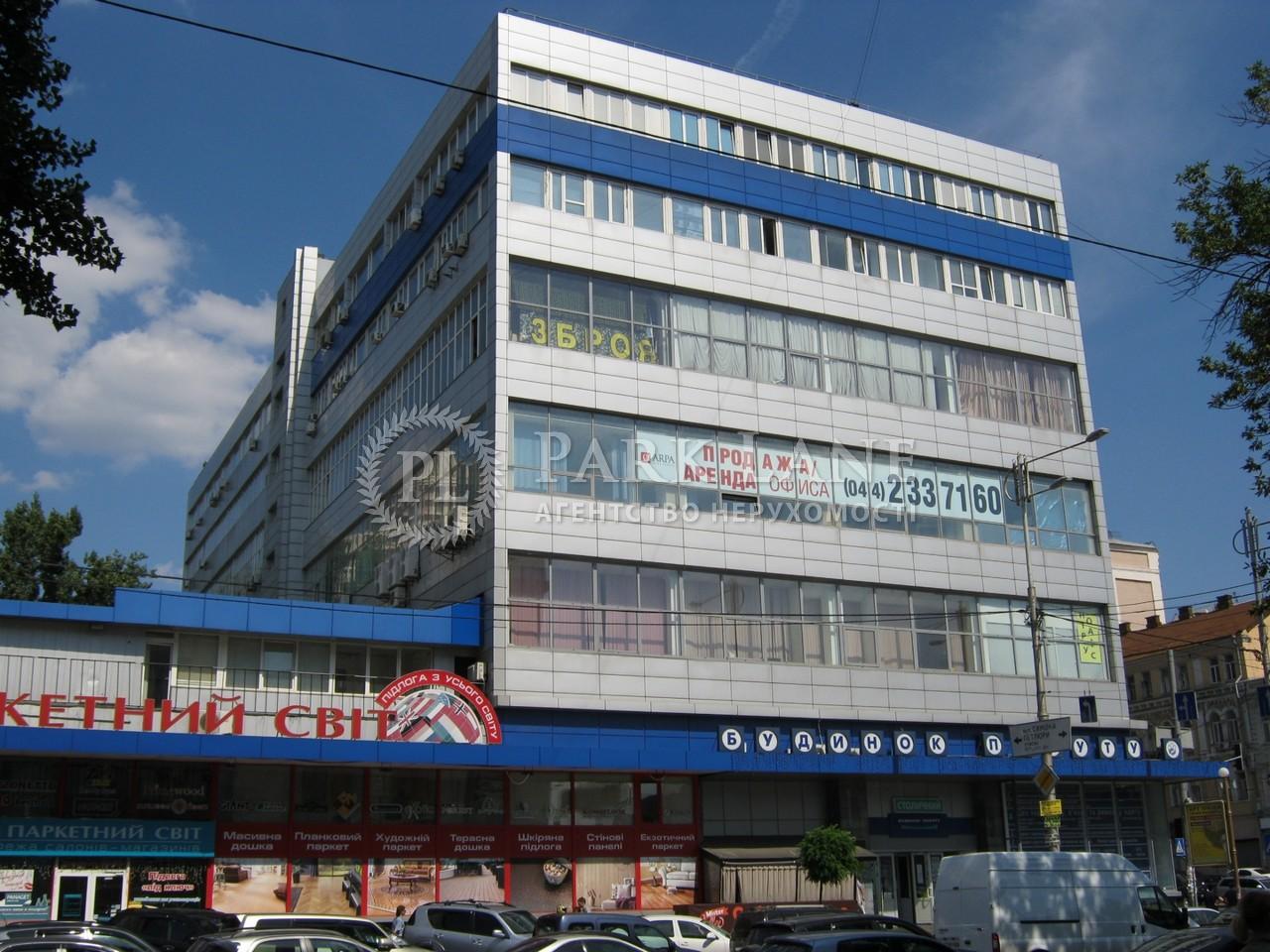 Офис, ул. Петлюры Симона (Коминтерна), Киев, Y-1523 - Фото 6
