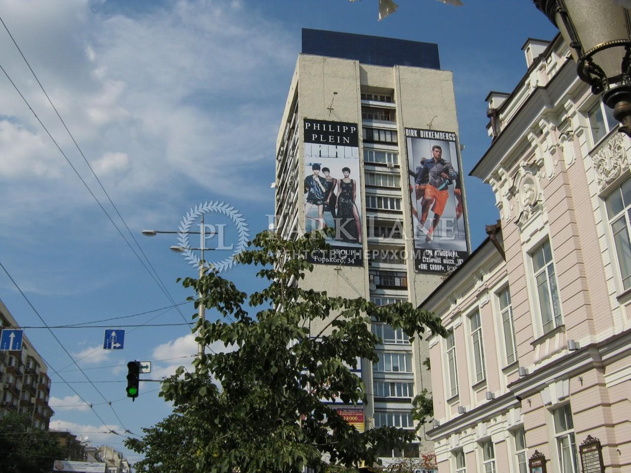 Квартира B-90926, Большая Васильковская, 51, Киев - Фото 1