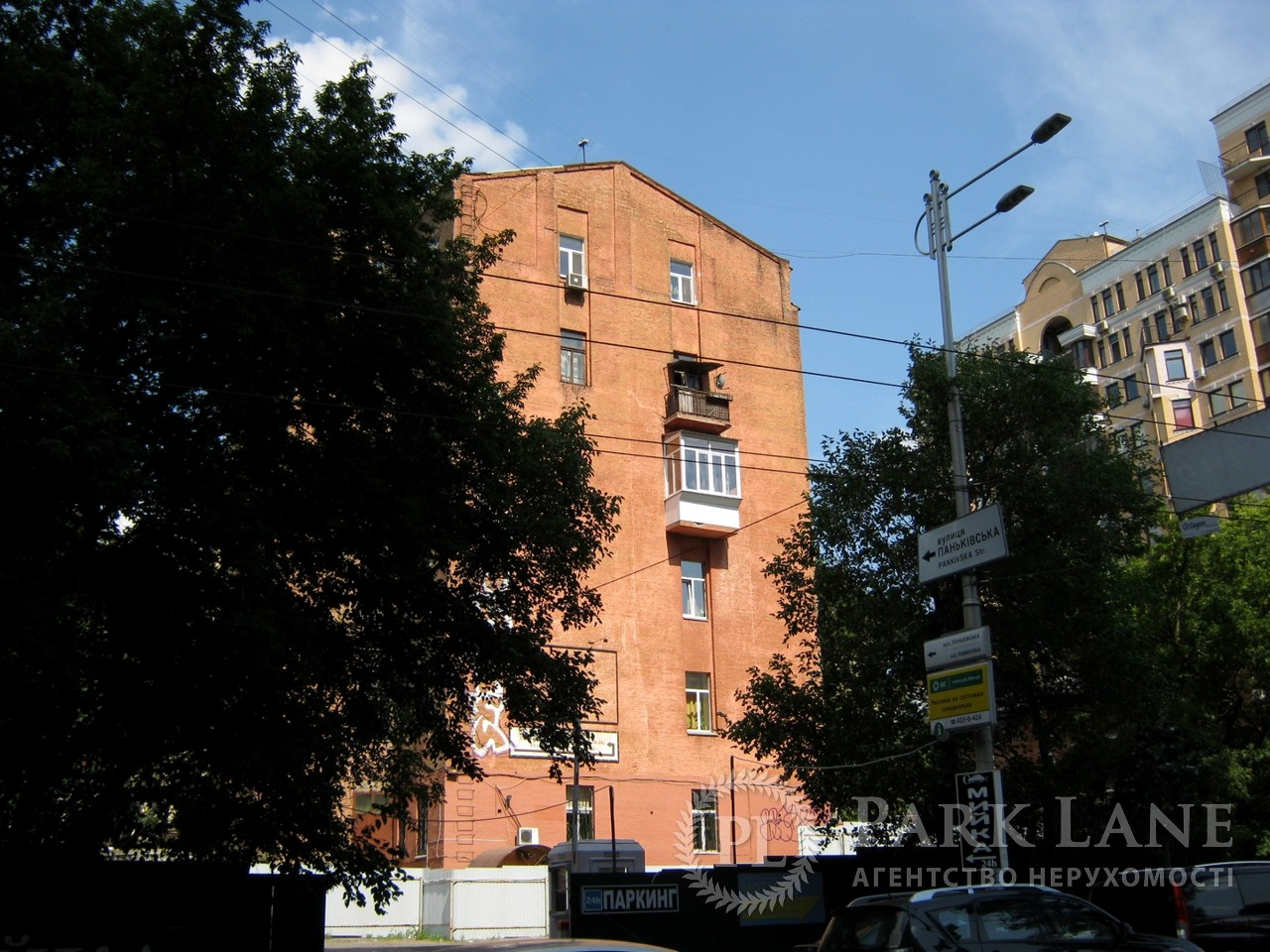 Нежитлове приміщення, вул. Паньківська, Київ, Z-1585713 - Фото 5