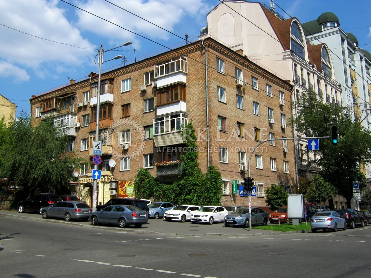 Квартира ул. Тарасовская, 29, Киев, Z-1073217 - Фото 1