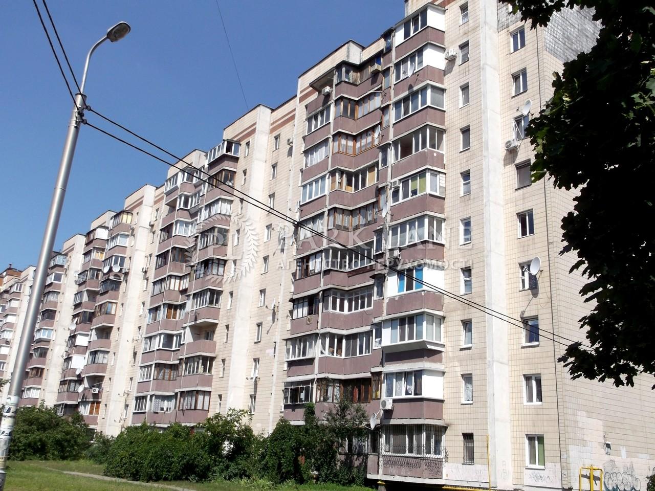 Квартира Z-779048, Данькевича Константина, 7а, Киев - Фото 1