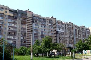 Квартира Z-779048, Данькевича Константина, 7а, Киев - Фото 2
