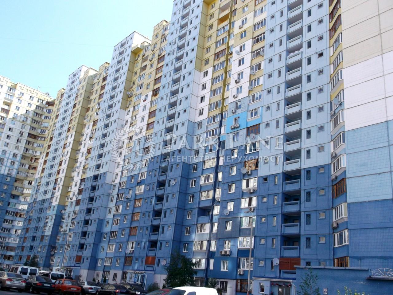 Квартира ул. Данькевича Константина, 8, Киев, Z-721600 - Фото 3